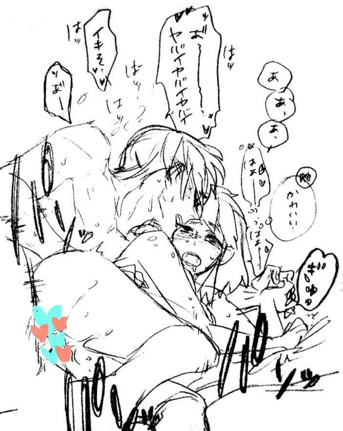 (kill kill) nonon jakuzure la Highschool of the dead shizuka fanfiction