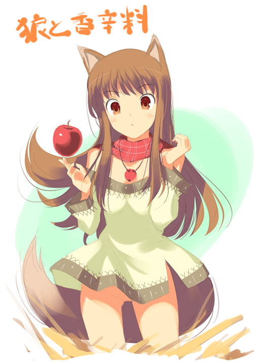 holo hentai spice wolf and To love ru mikado sensei
