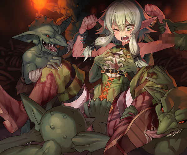 rape slayer manga scene goblin Nogizaka haruka no himitsu haruka