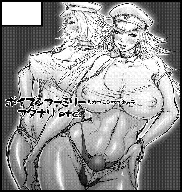 poison final fight Haiyore nyaruko-san nyaruko