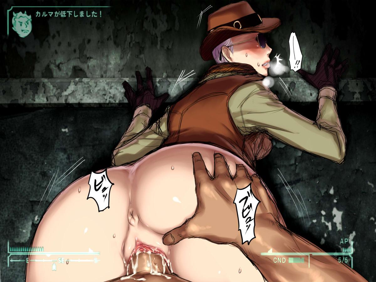 vegas sex nude fallout new Naruto kyuubi fox form lemon