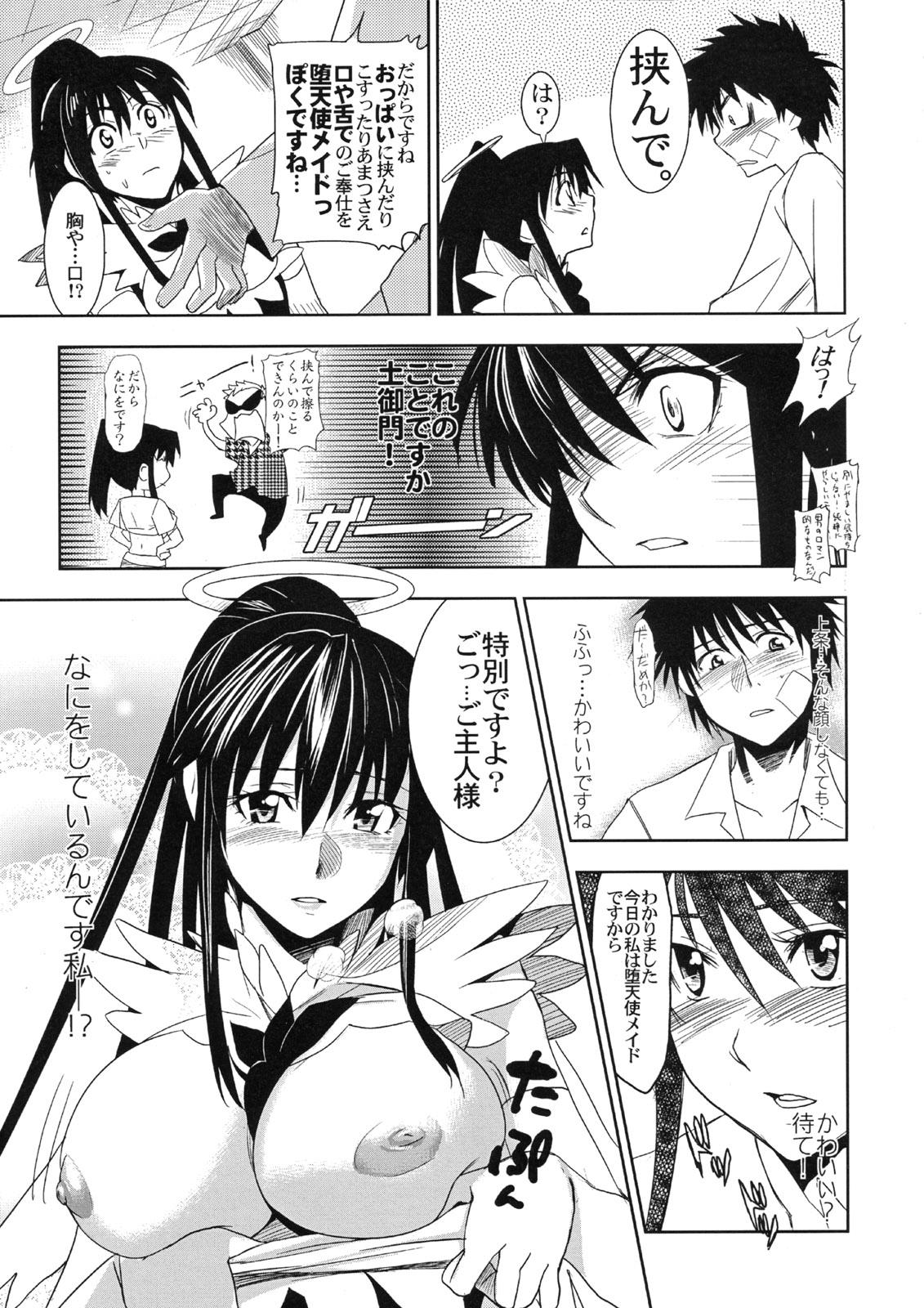 yarinaoshi: kaifuku chouetsu no sokushi copy skill mahou to jutsushi heal Boku wa tomodachi ga sukunai nude