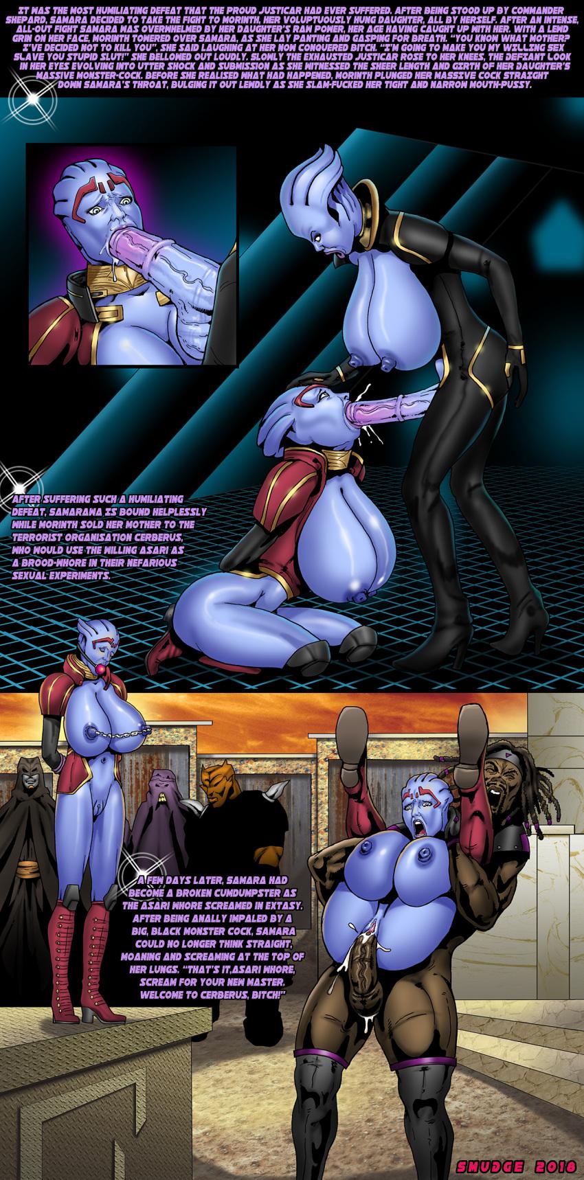 mass xxx effect Skyrim rosa round bottom nude