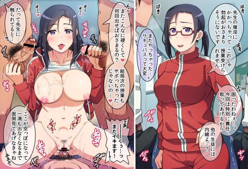 porn demi chan kataritai wa Dragon ball z vs dragon ball