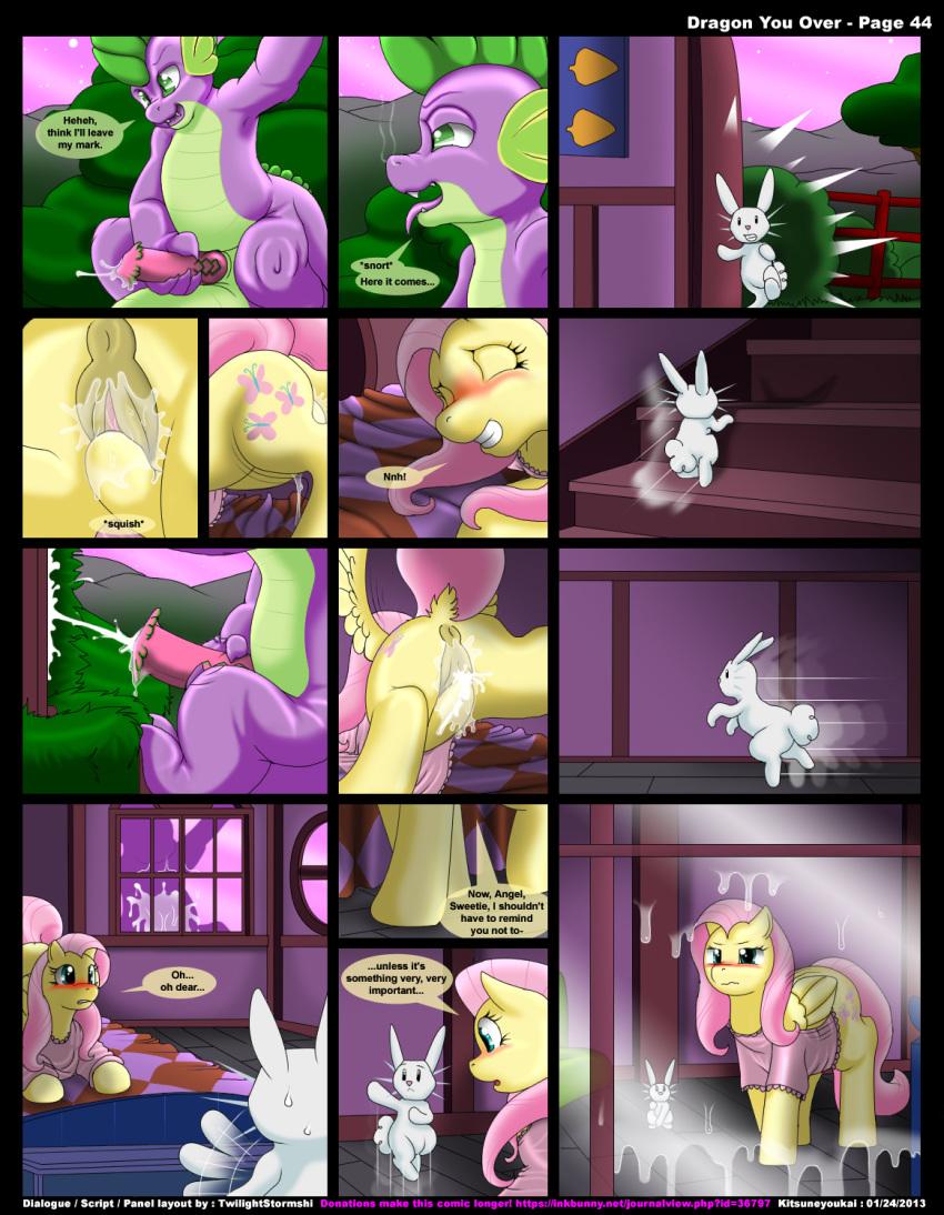 pony friendship magic is e621 my little Fate grand order merlin female