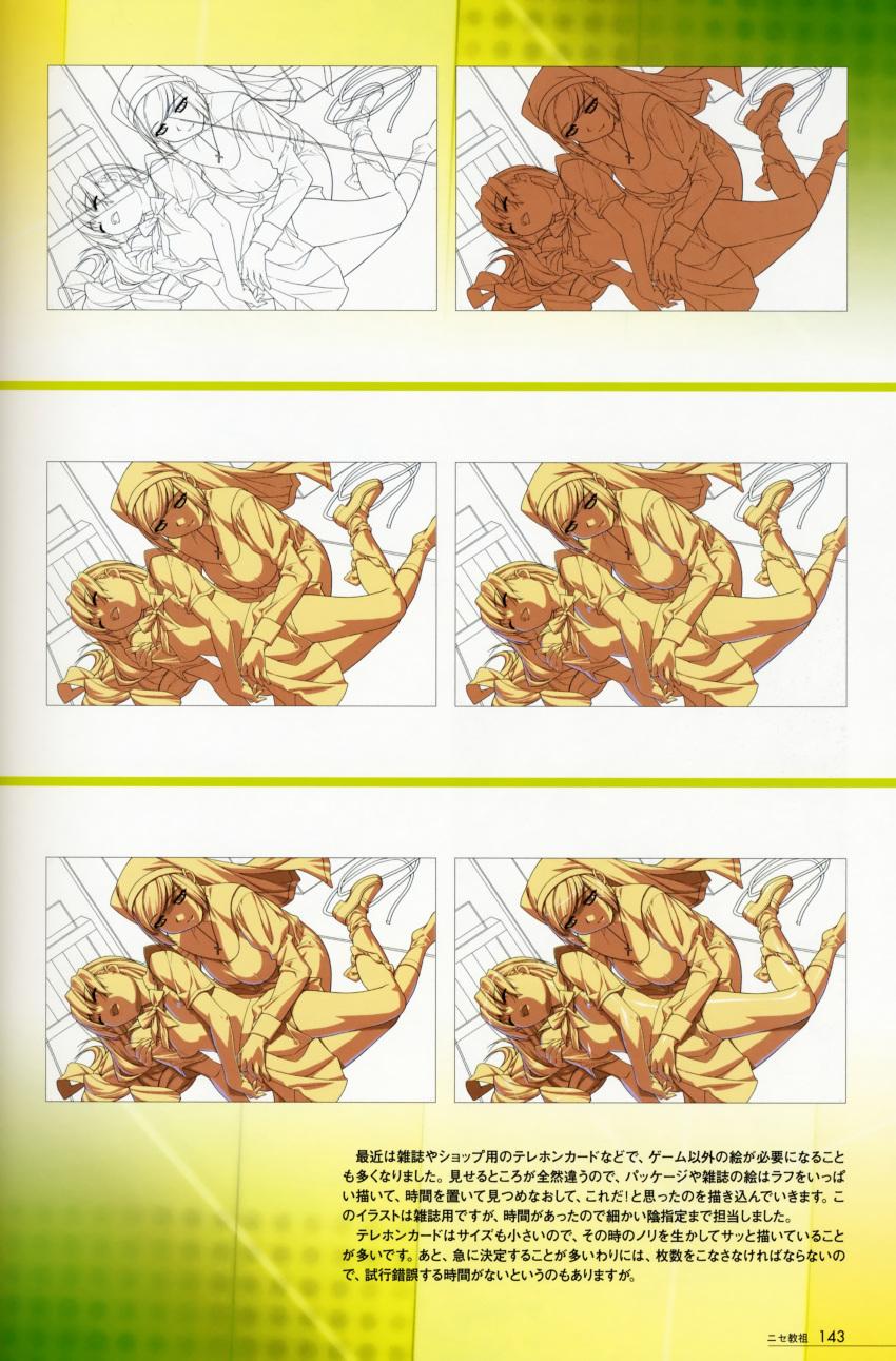 kikurage arts) (crayon Rasmus-the-owl