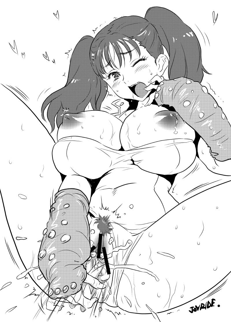 taizai no gay nanatsu xxx Dragonborn and serana pregnant fanfiction