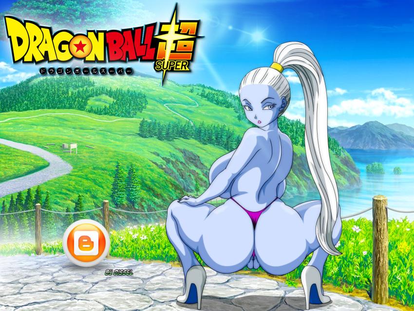 super android 21 dragon ball Full metal alchemist nina tucker